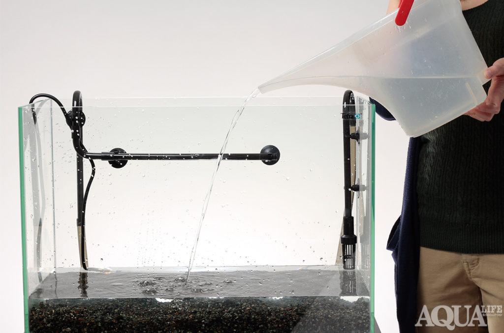 水槽への注水
