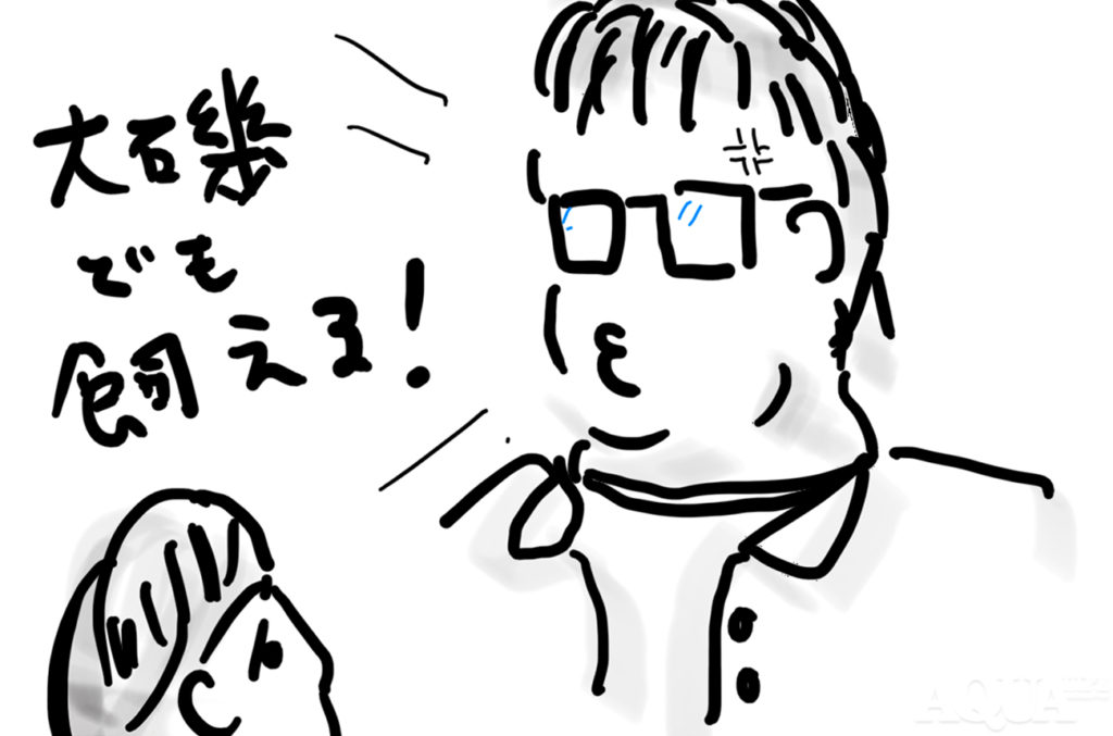 江島編集長