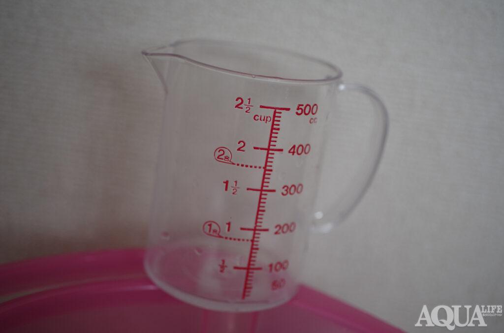 水槽水換え計量カップ