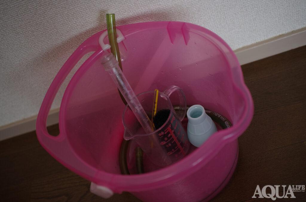 水槽水換え道具